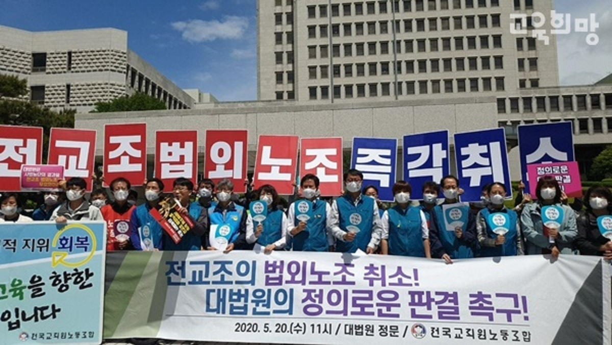 KTU leadership in front of the Supreme Court on 20 May.