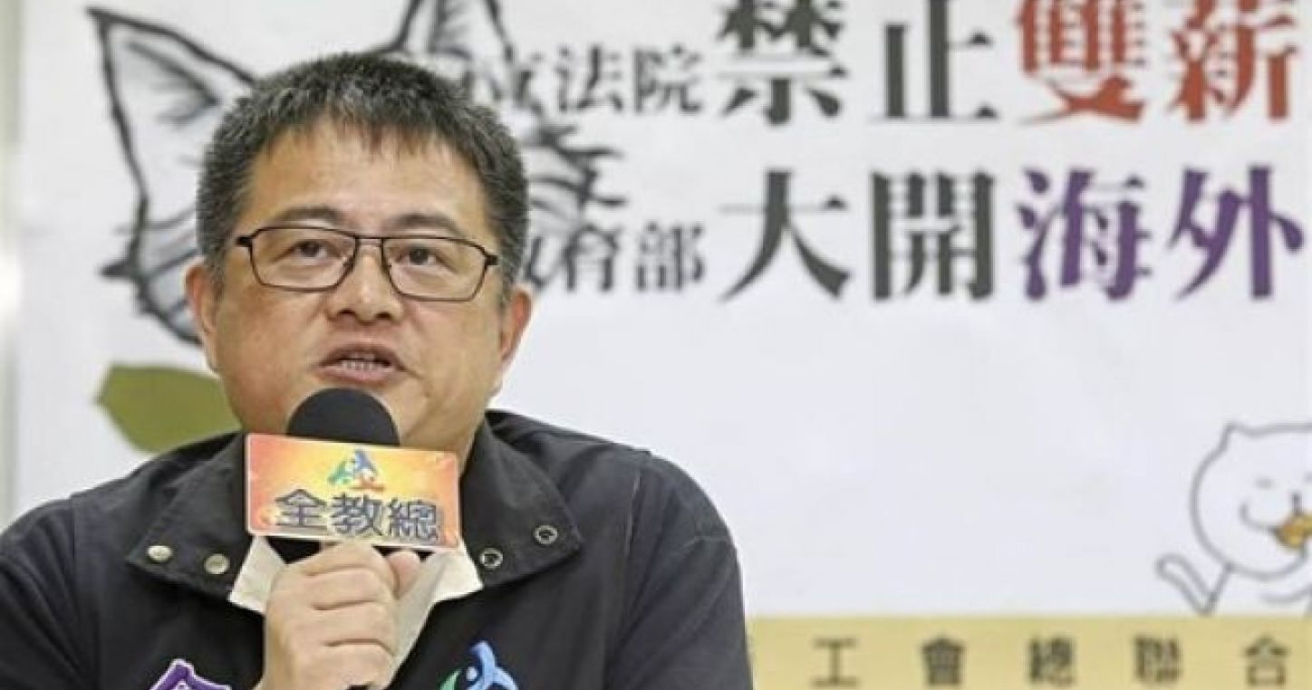 "NTA deputy general secretary Chang Hsu-Chen explains during a press conference how the government deliberately creates double-income ""fat cats"" ."